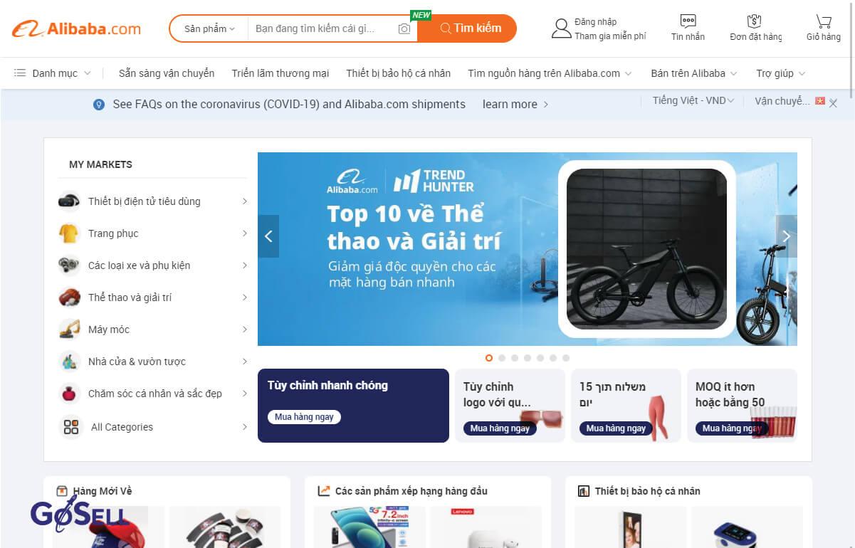 Alibaba.com là gì?